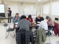 エコツアーガイド養成講座201