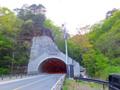 久森トンネル
