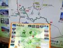 地図を合わす