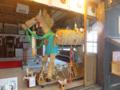 熊野神社神楽殿