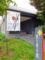 鉄の博物館