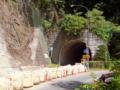 松谷トンネル