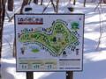 草津森の癒し歩道