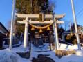 田代吾妻山神社