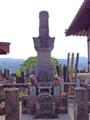 大連院殿の墓