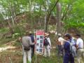 柳沢城址探検ツアー