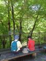 吾妻渓谷ハイキング