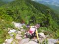 四阿山登山