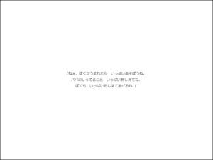 f:id:akagi39:20150901093716j:image