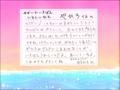彌紘への絵本
