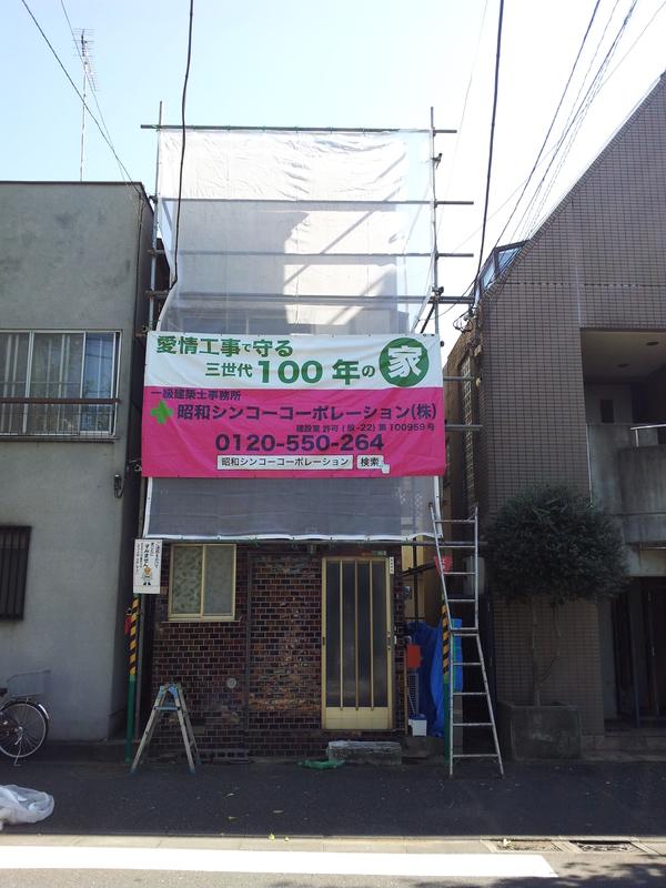 20151019101311