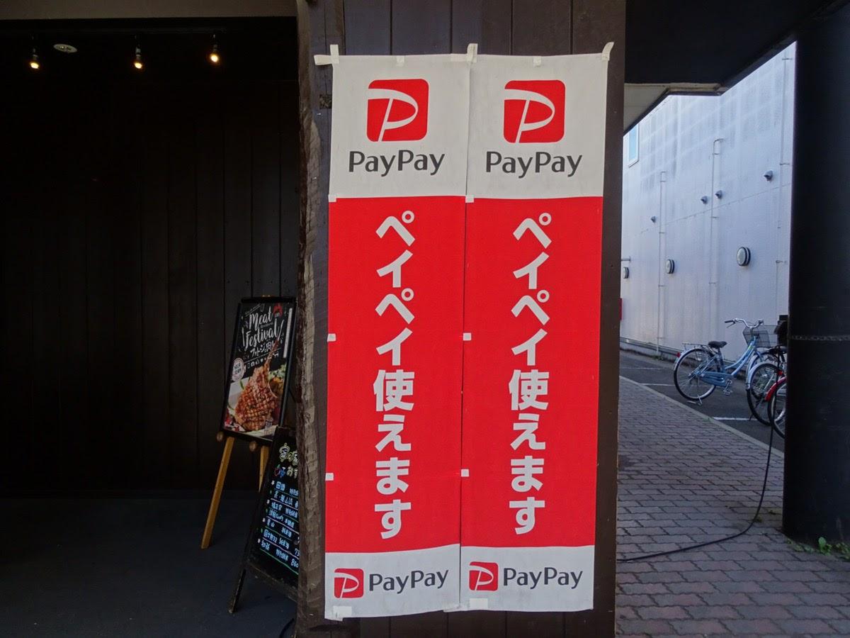f:id:akagizakashiori:20200108202202j:plain