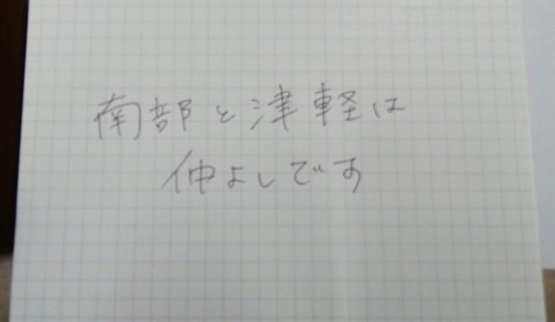 f:id:akagizakashiori:20200108203509j:plain