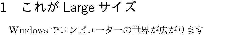f:id:akahana_1:20171206233447p:plain