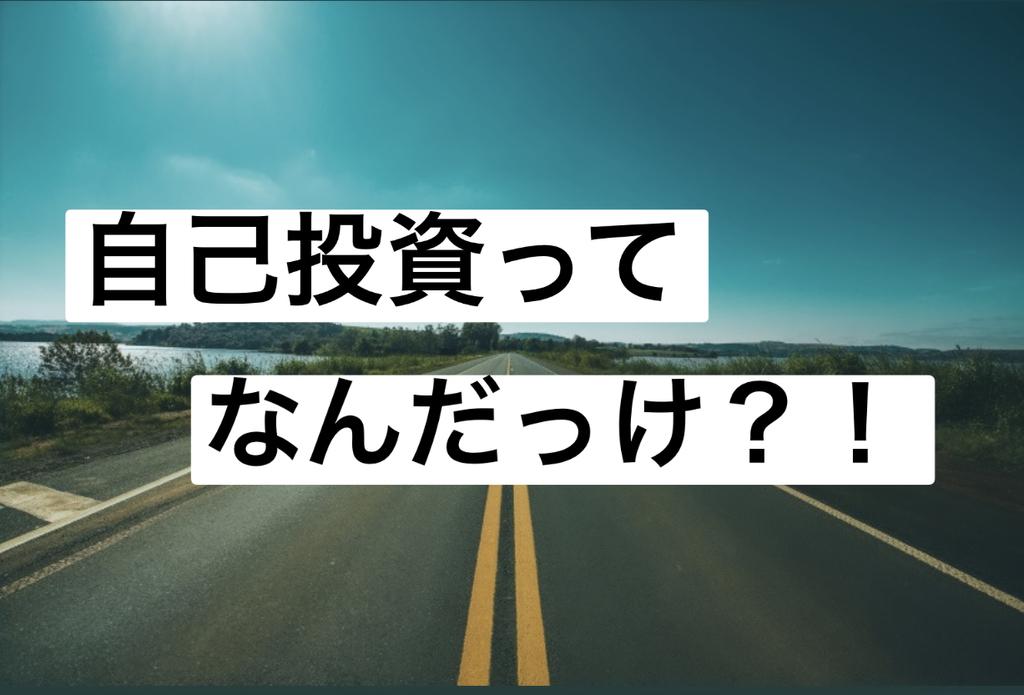 f:id:akaheru-d:20190304220709j:plain