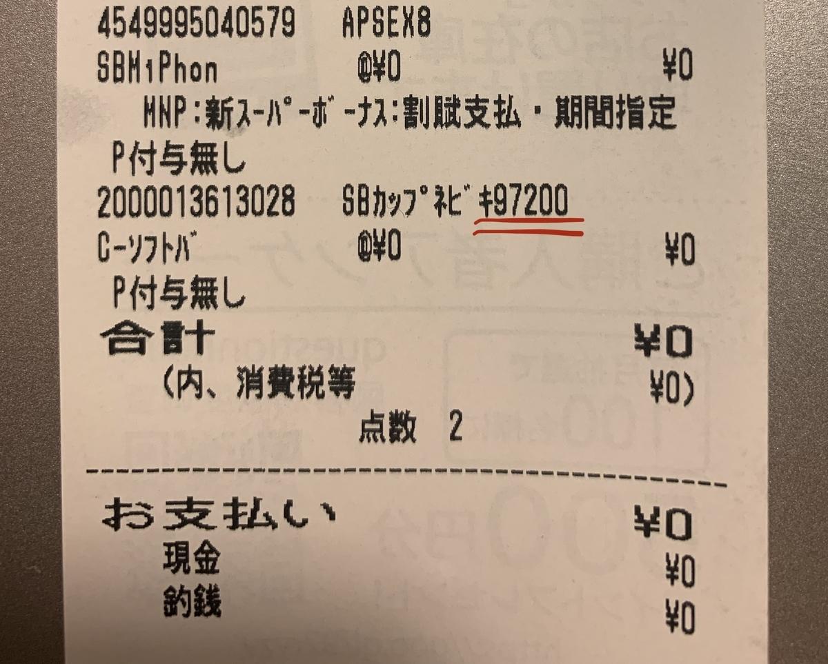 f:id:akaheru-d:20190325000458j:plain