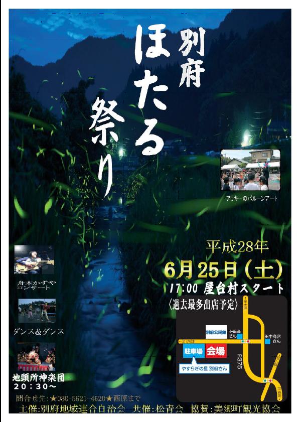 f:id:akai-chu-rip:20160613133431p:plain