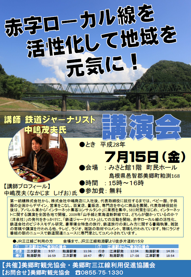 f:id:akai-chu-rip:20160701192046p:plain