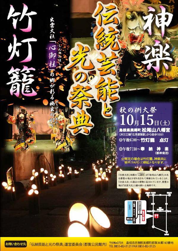 f:id:akai-chu-rip:20160914174040j:plain