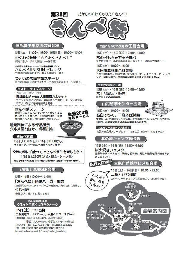 f:id:akai-chu-rip:20161006150404j:plain