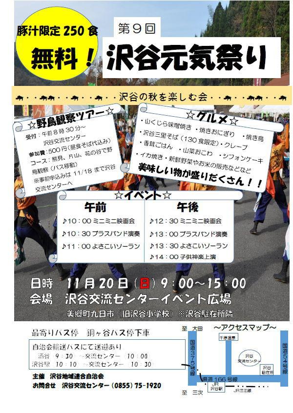 f:id:akai-chu-rip:20161115163947j:plain