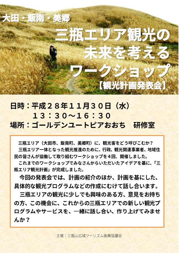 f:id:akai-chu-rip:20161121133541j:plain