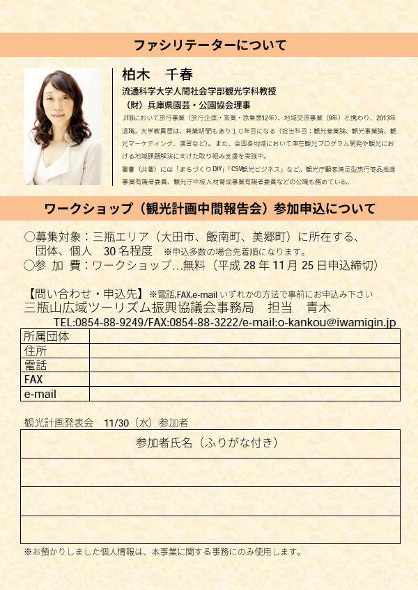 f:id:akai-chu-rip:20161121133600j:plain