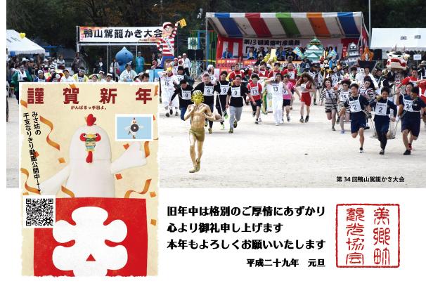 f:id:akai-chu-rip:20170105160058j:plain