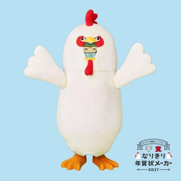 f:id:akai-chu-rip:20170105160724j:plain