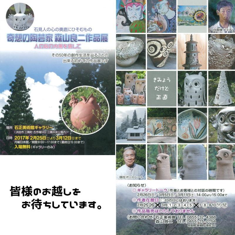 f:id:akai-chu-rip:20170127154253j:plain
