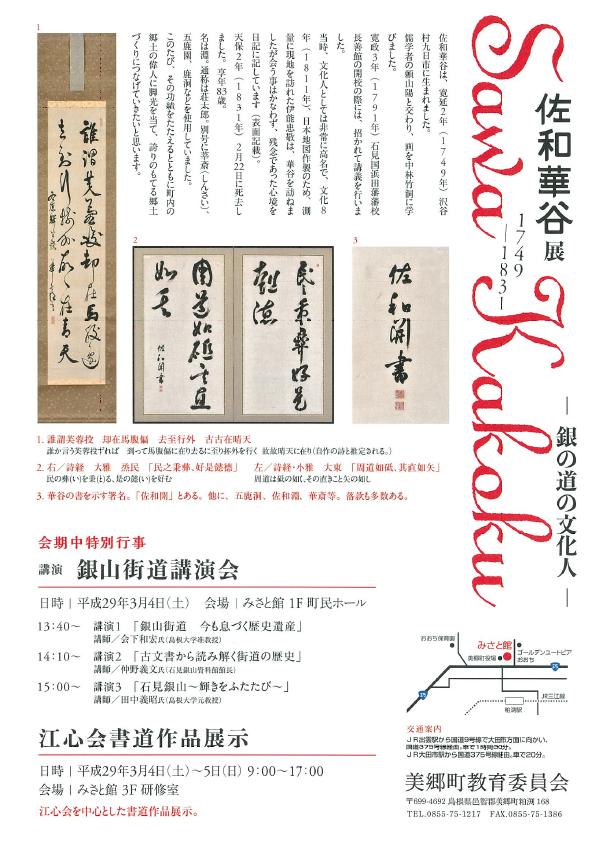 f:id:akai-chu-rip:20170213100958p:plain