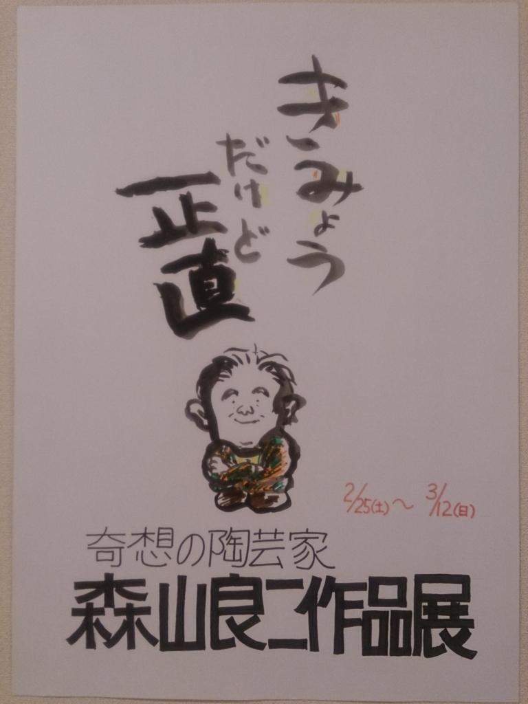 f:id:akai-chu-rip:20170226110551j:plain