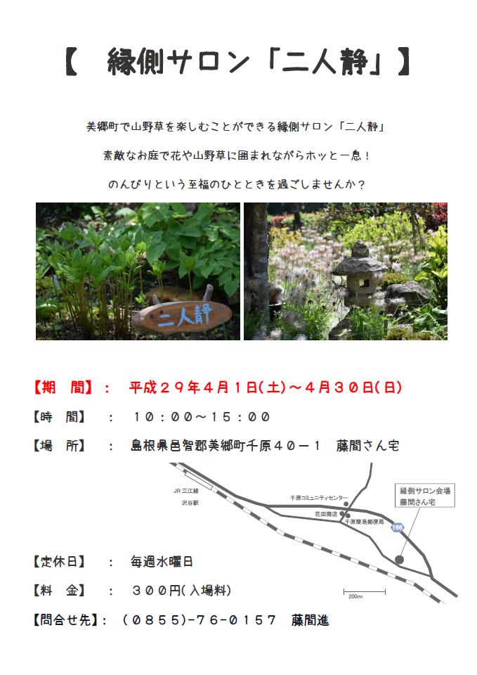 f:id:akai-chu-rip:20170313131512p:plain