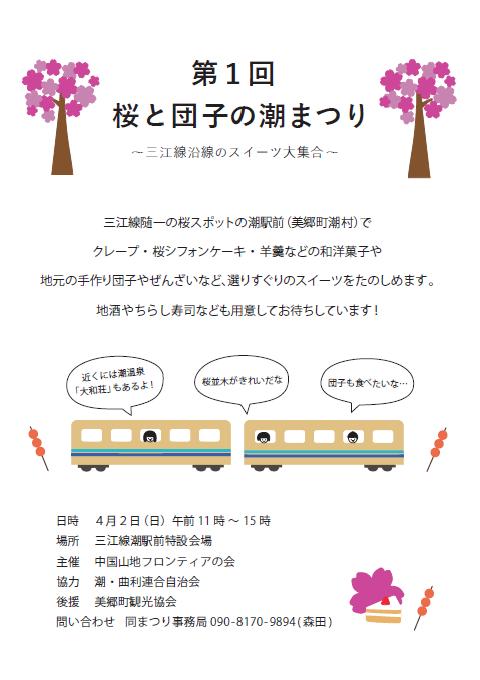 f:id:akai-chu-rip:20170323183240p:plain