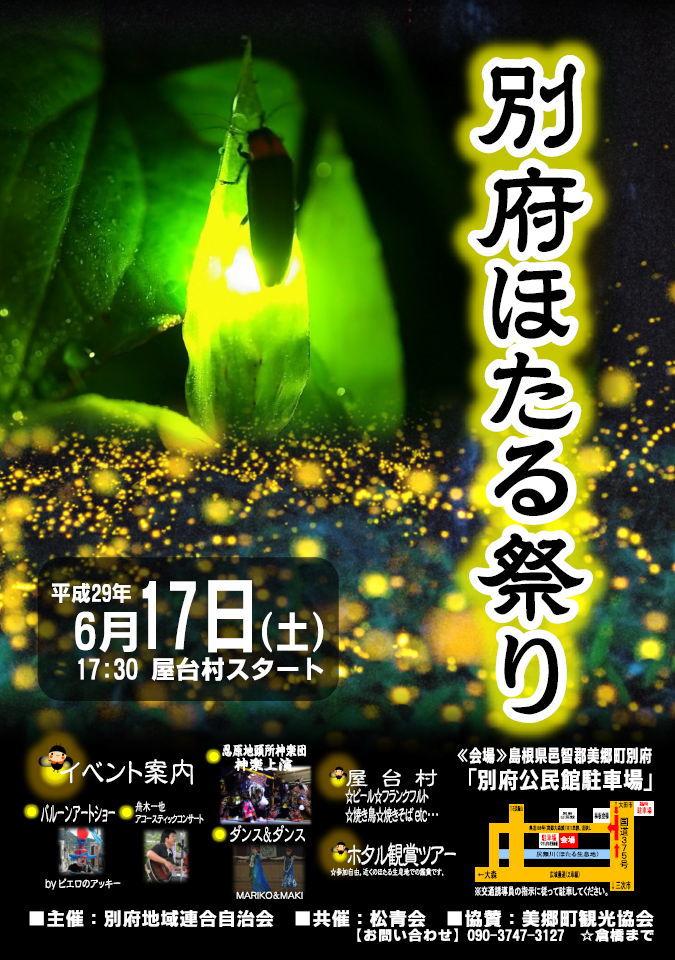 f:id:akai-chu-rip:20170526090010j:plain