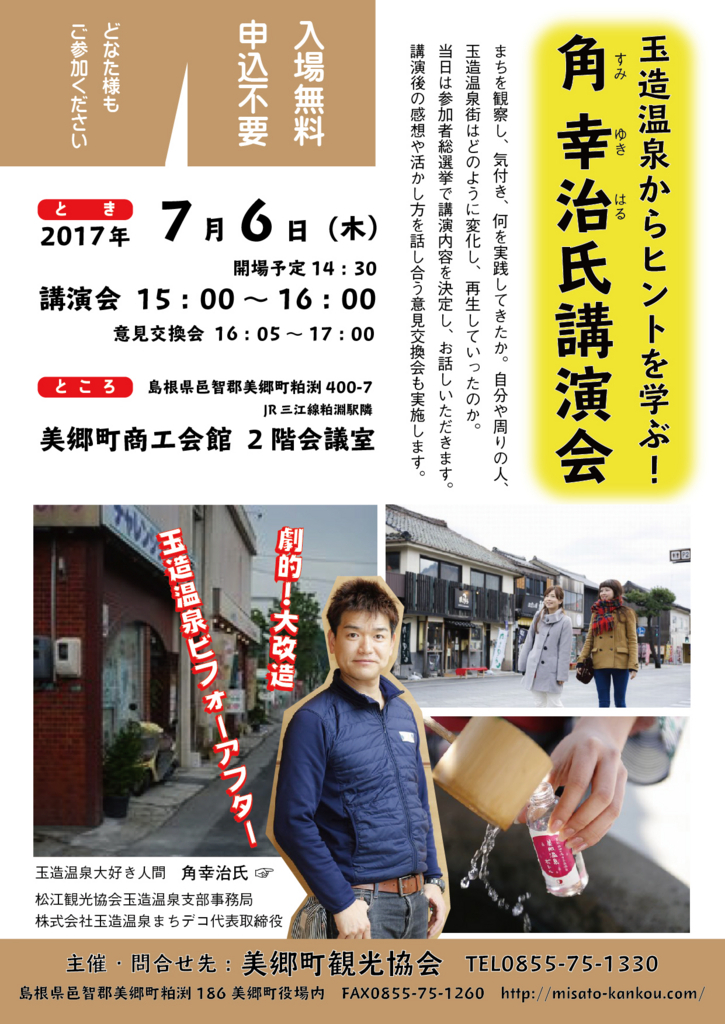 f:id:akai-chu-rip:20170614105446j:plain