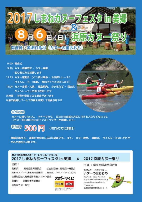 f:id:akai-chu-rip:20170627173645j:plain