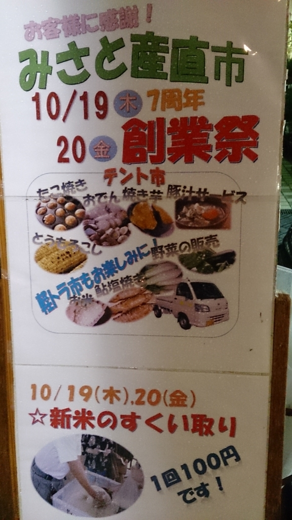 f:id:akai-chu-rip:20171012190908j:plain