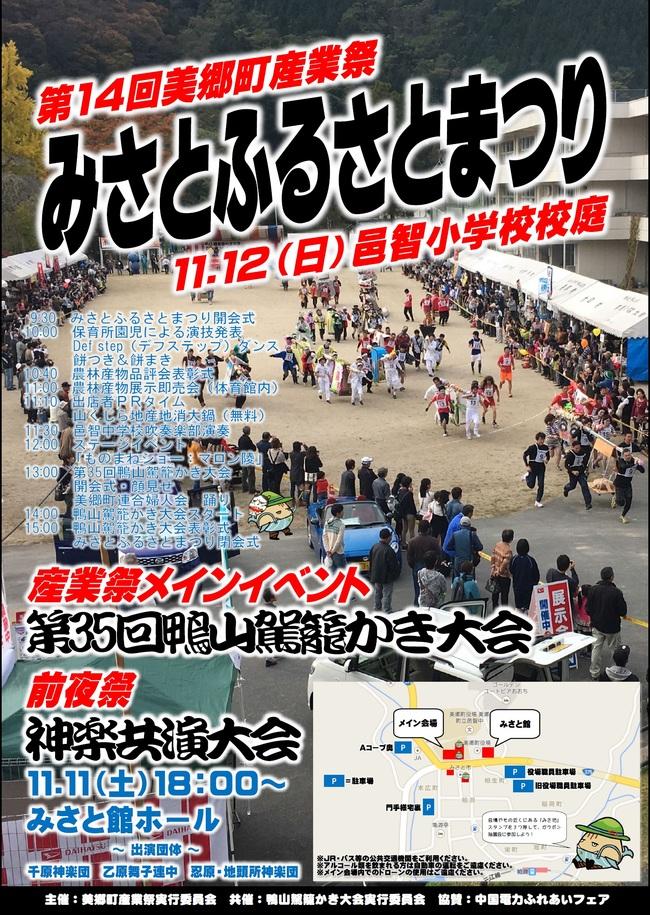 f:id:akai-chu-rip:20171109175128j:plain