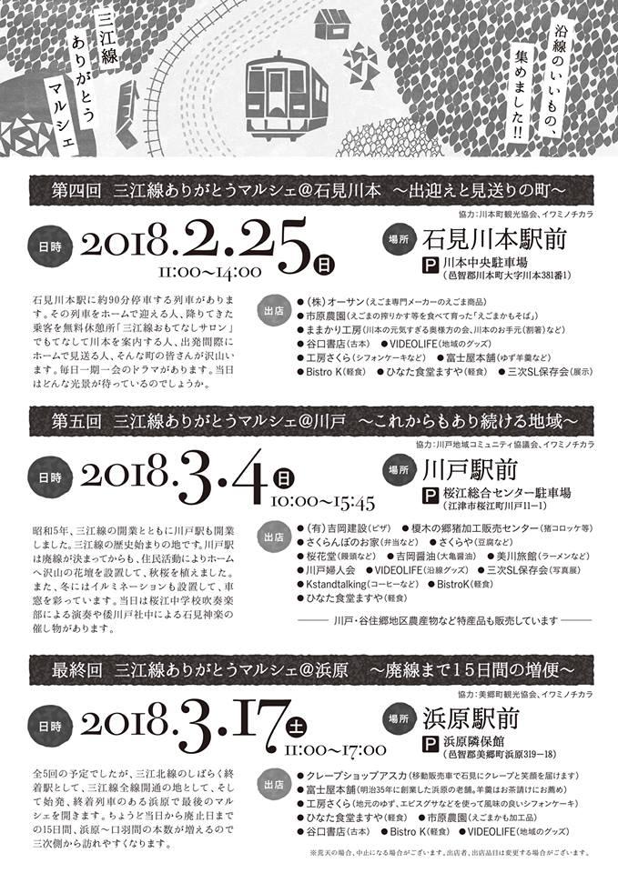 f:id:akai-chu-rip:20180220090327j:plain