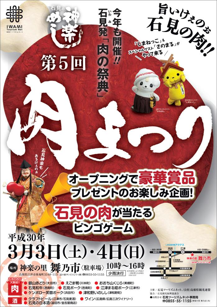 f:id:akai-chu-rip:20180226165723j:plain