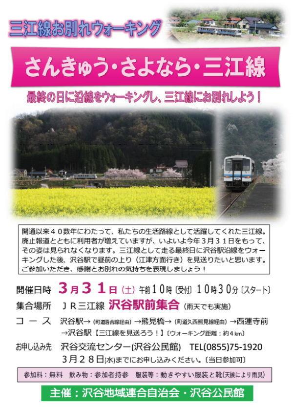 f:id:akai-chu-rip:20180312163741j:plain