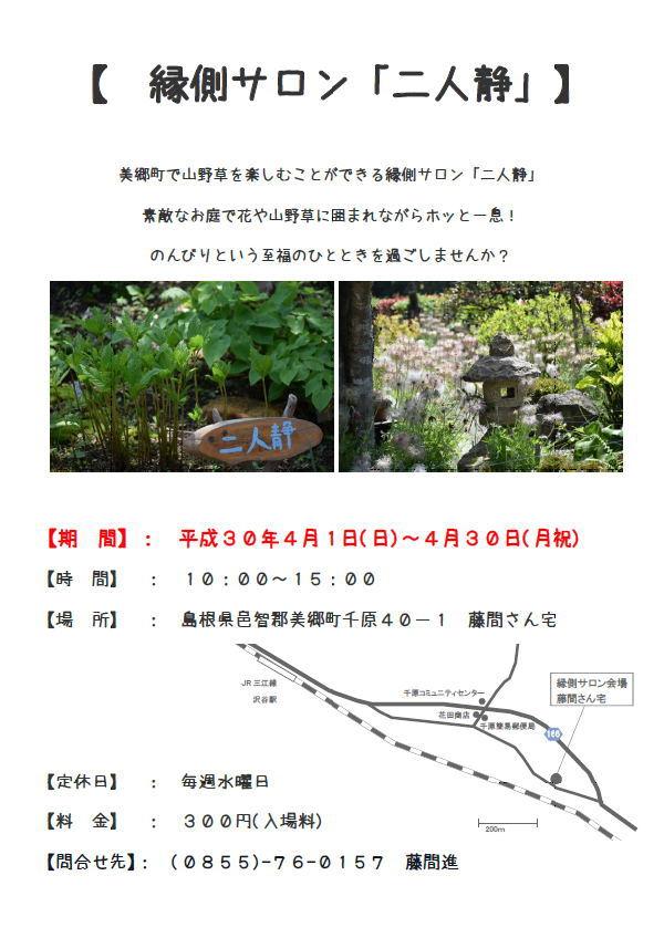 f:id:akai-chu-rip:20180312164057j:plain