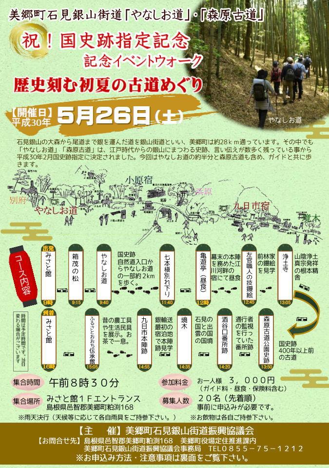 f:id:akai-chu-rip:20180425135951j:plain
