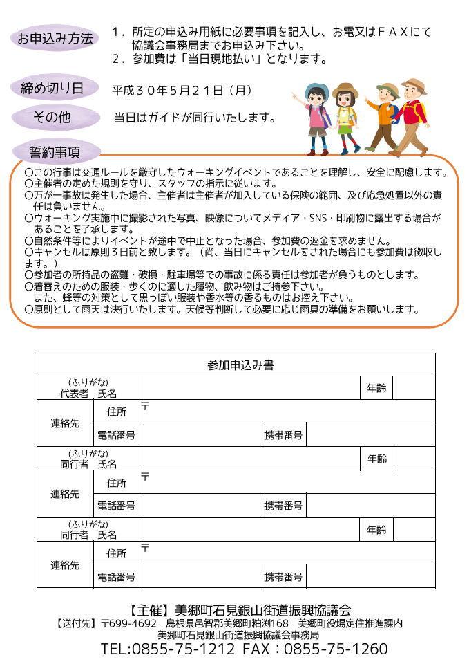 f:id:akai-chu-rip:20180425140008j:plain