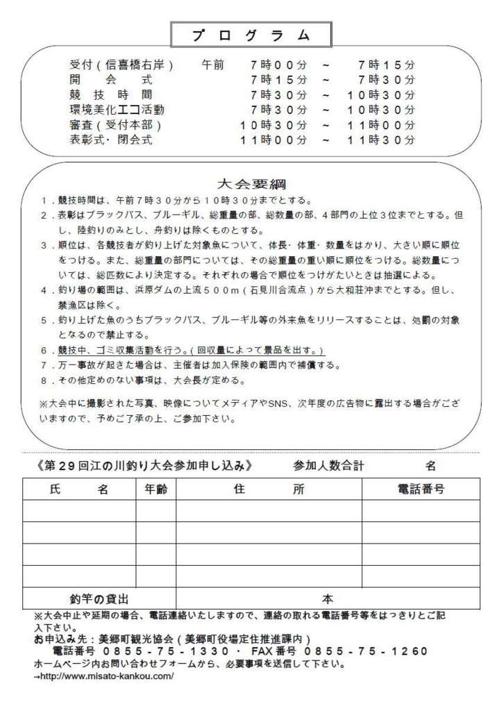 f:id:akai-chu-rip:20180718095339j:plain