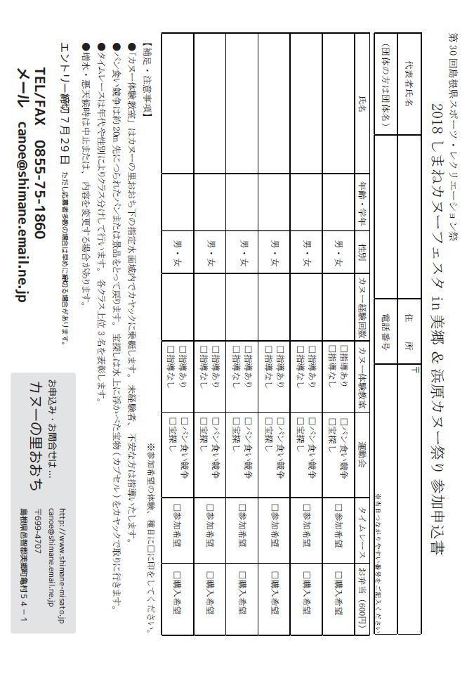 f:id:akai-chu-rip:20180719193735j:plain