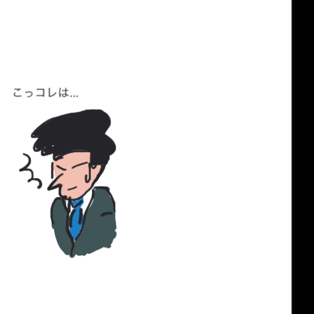 f:id:akai33:20170615001027p:image