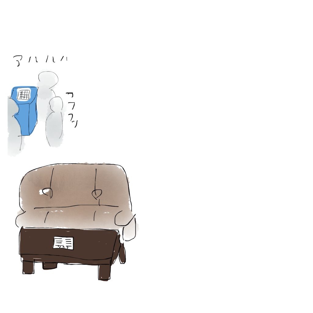 f:id:akai33:20170620014043p:image