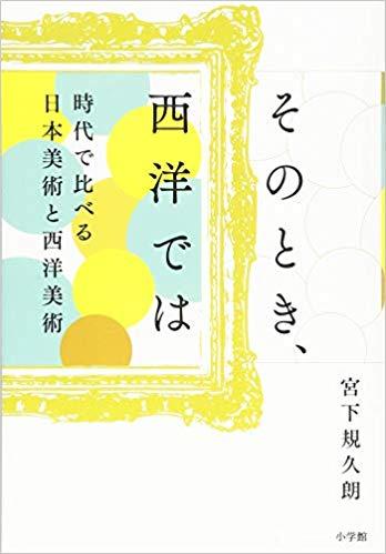 f:id:akai_hideki:20190905133945j:plain